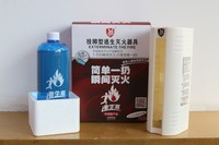 Liquid Fire Extinguishers /throw Fire Extinguisher / -119fire ...