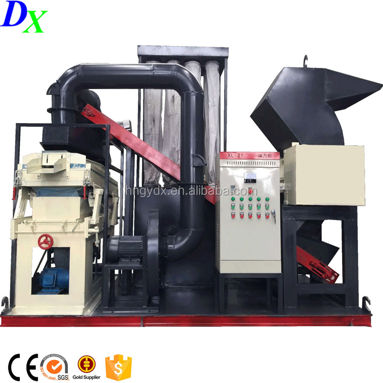 Economical friendly scrap metal and plastic copper wire recycling machine