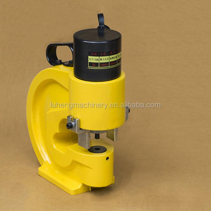 mini portable small hydraulic metal hole punch machine