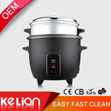 smart home aplliance -national electrical electric steam rice cooker