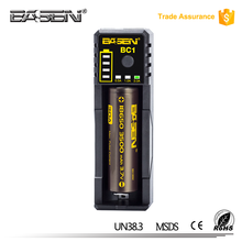 Vape battery 5V 2A portable dual slots charger Basen BC1 18650 26650 2A fast usb batteries charger