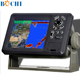Best Small Used Marine GPS For Boat