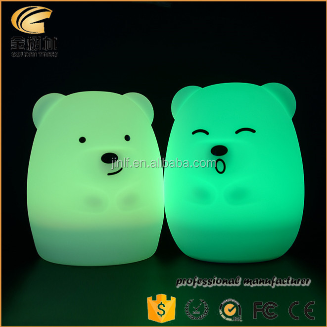 Bear Shaped Night Lights For Kids