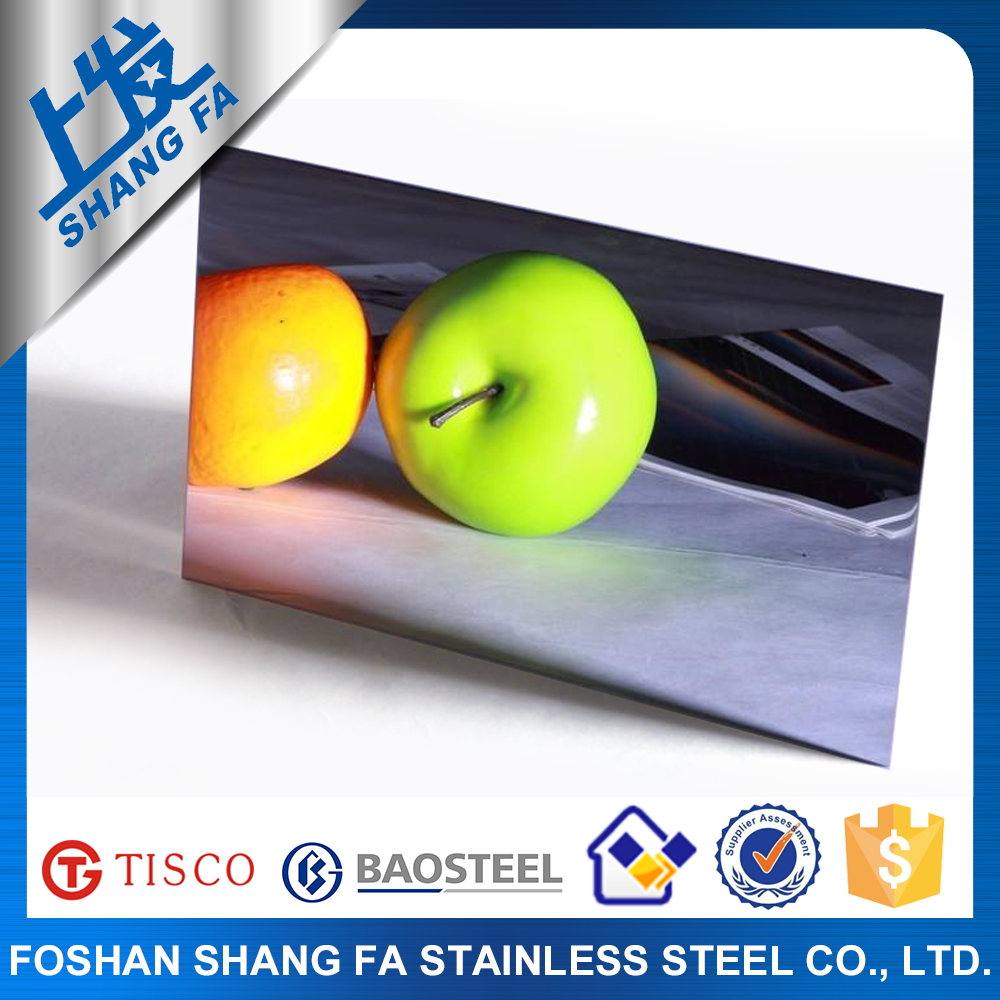 Custom Made Colour PVD Coating Stainless Steel Sheet