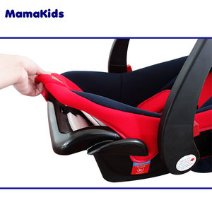 Bride Baby Car Seat Suppliers And Manufacturers At Alibaba