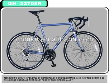700c aluminium parts cheaper CE road bikes