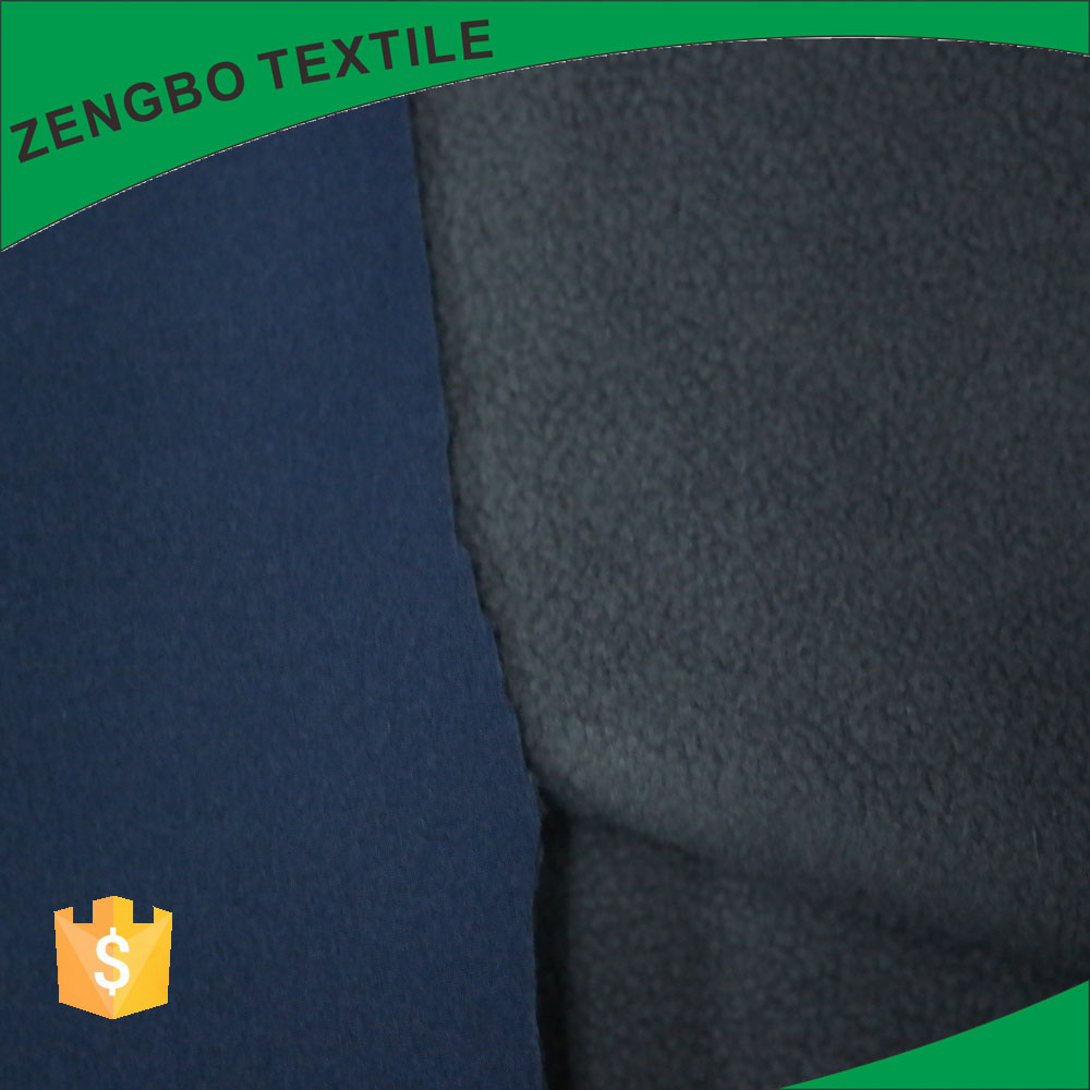 100 polyester polar fleece stretch terry cloth shoe/garment lining fabric