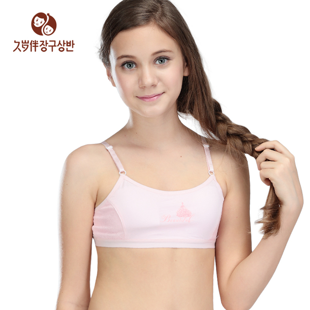b59df50eef5cd Yükle (995x1220)Teens in bras and underware - OtherApproaching the day  knowing that your bra and panties.