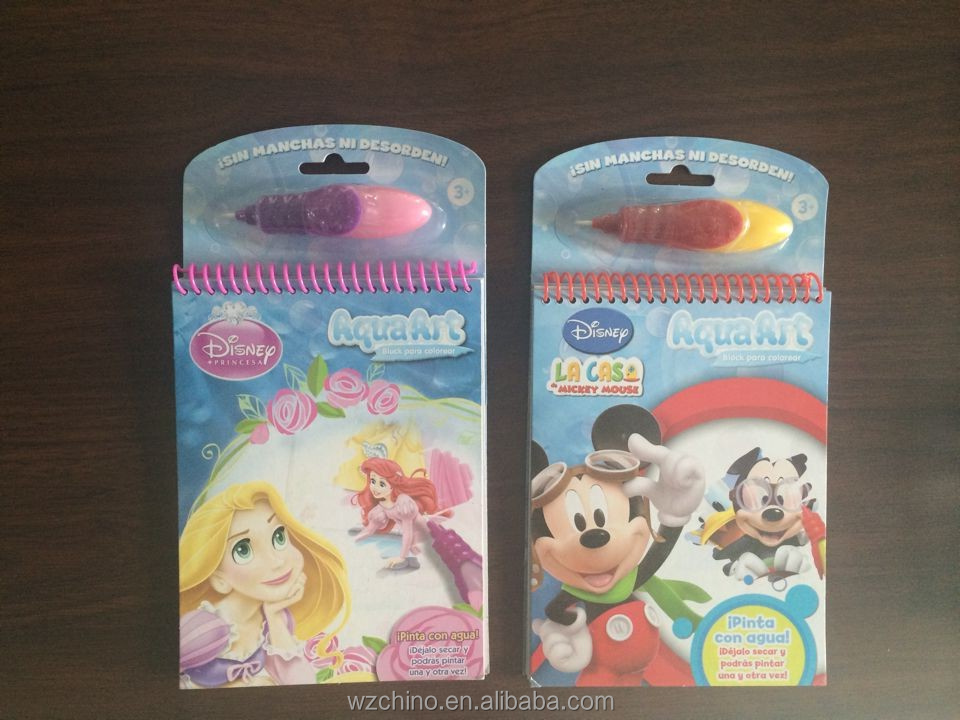 2015 hot design water pen book cartoon kids aqua magic coloring book - Water Coloring Book