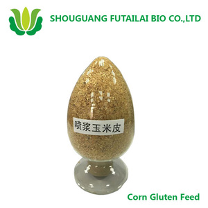 broiler chicken feed making bulk corn gluten feed 18% protein