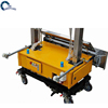 Strong Stator And Rotor 2018 Hot Sale Wall Cement Plaster Spraying Machine for construction