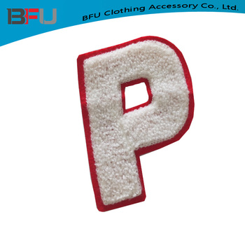 chenille embroidery patches letter p patch chenille p patch for clothing