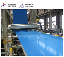 New Prime Production Color Coated Steel coil/raw material for making metal roof galvanized corrugated