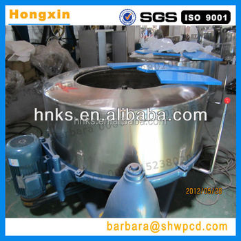 Industrial wool dewatering machine sheep washing production line processing wool machinery