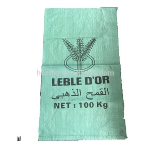 China cheap price 50KG corn bag for Agricultural