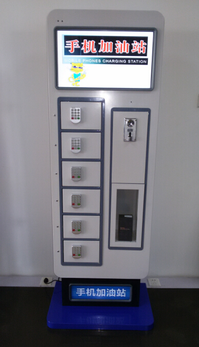 Cell Phone Charging Locker,locker Cell Phone Charging Station