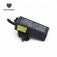 High Quality Us/Eu/Uk/Au Plug Ac To Dc Adapter For Dell Dell Studio 15Z 1569 Laptop Battery