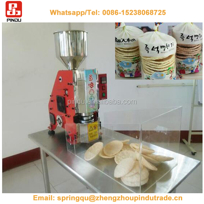 Korean halal puffed rice cake making machine to make rice cracker