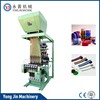 Flexible price used textile machinery in taiwan