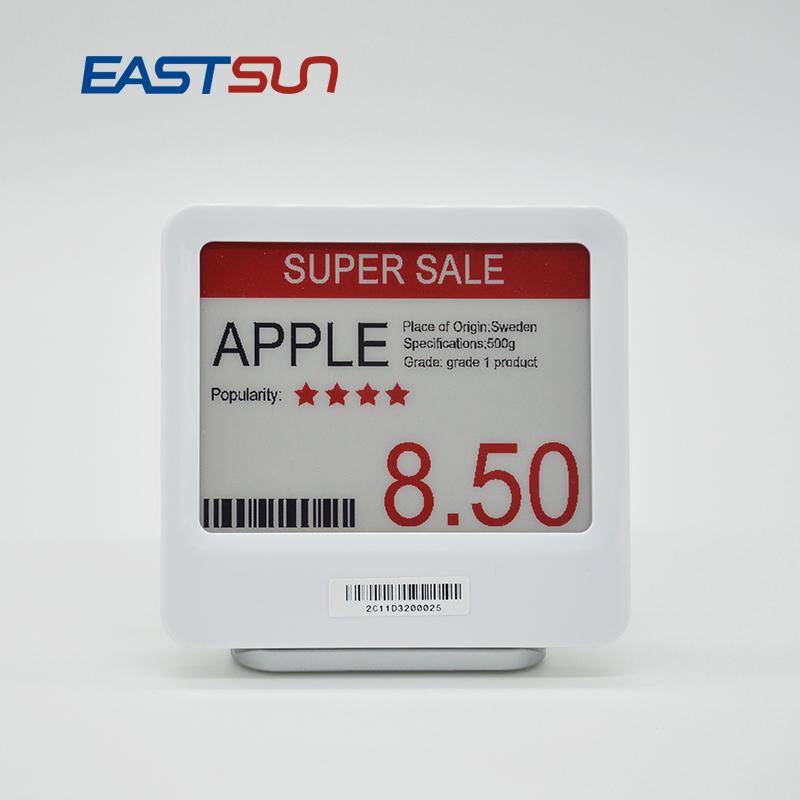 4.2inch ESL (1).jpg