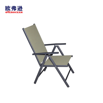 Incredible Extra Wide 7 Position Adjustable Folding Beach Chair Buy Adjustable Folding Beach Chair 7 Position Adjustable Beach Chair Light Weight Beach Chair Caraccident5 Cool Chair Designs And Ideas Caraccident5Info