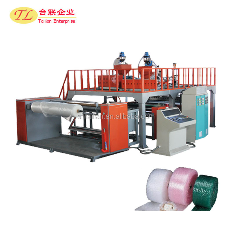 2017 TL automatic high speed ldpe sheet air bubble film making machine