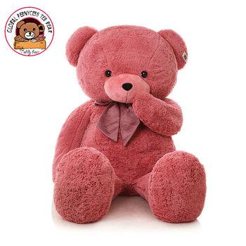 High QualitySuper Large Cute Teddy Bear Plush Animal Doll Sweet Stuffed Toy
