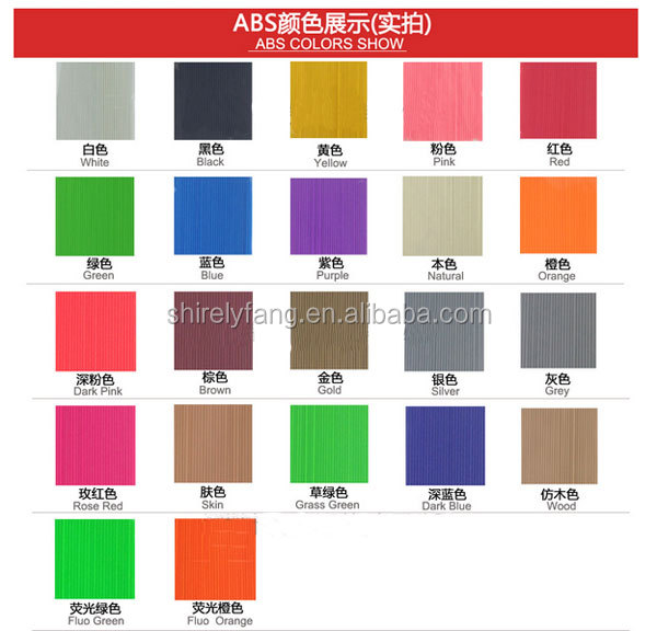 22 Colors Article straight 3D Printer Pen Filament PAL ABS 1.75mm Plastic Rubber Consumables Material
