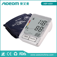 Full Automatic Digital New Blood Pressure Meter with Capacitive Pressure Sensor
