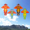 Large new design chinese golden fish kite