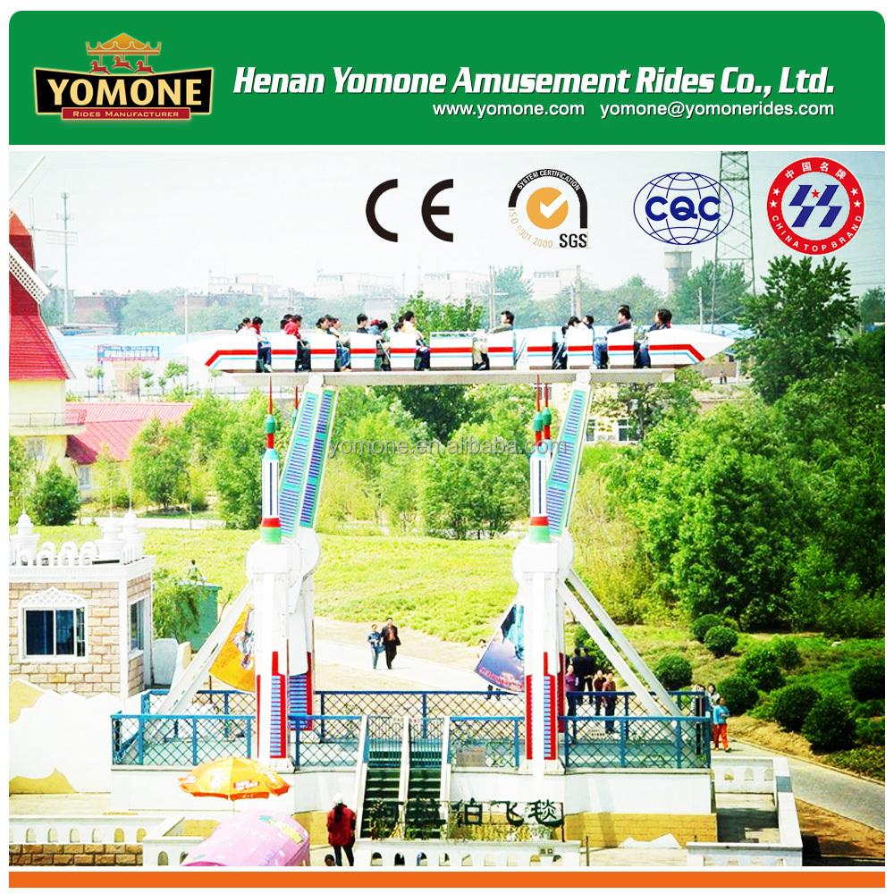 flying carpet amusement park rides flying carpet amusement park