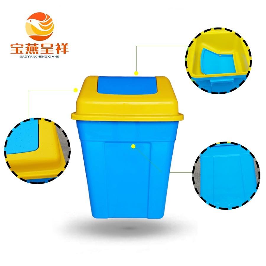 20l indoor plastic waste container recycling home bin for sale buy 20l waste bin plastic waste. Black Bedroom Furniture Sets. Home Design Ideas