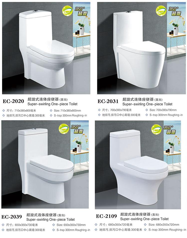 Best Flushing Toilet 2020 Luxury Modern Best Flushing Toilet Bowls For India Cheap Elegant