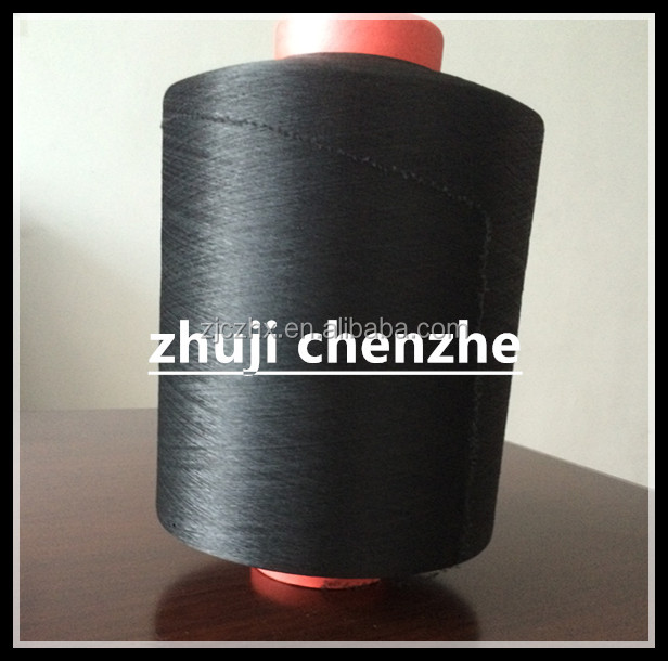 polyester /nylon spandex air covered textured yarn
