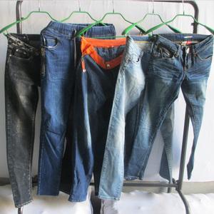 e2081270f Wholesale Used Clothing In Australia