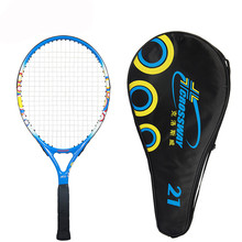 Factory Crossway new top brand  Aluminium alloy tennis racket with cover for children