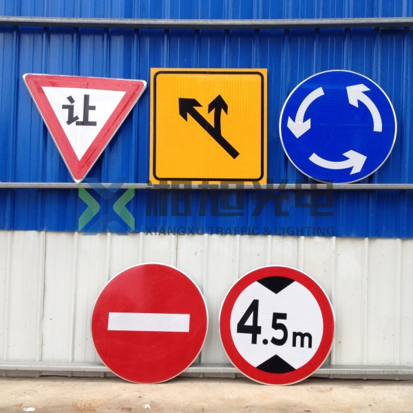 China Retroreflective Industrial Safety Symbols/triangle Road ...