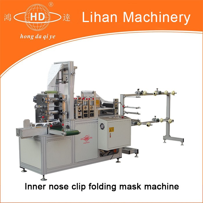 Nonwoven disposable three dimensional mask body making machine