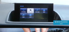 Android system multimedia interface for Lexus ES/CT/RX/NX