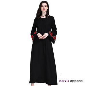 e550cf03953 Camilla Dress