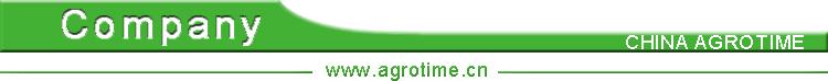 Company of greenhouse.jpg
