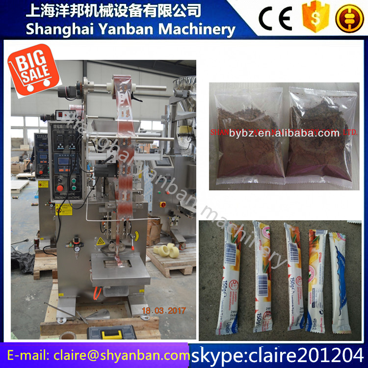 YB-150F coffee powder filling machinery/Chemical powder packaging Machine