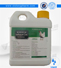 Poultry medicine toltrazuril 2.5% antiparasiite for livestock by Weierli group
