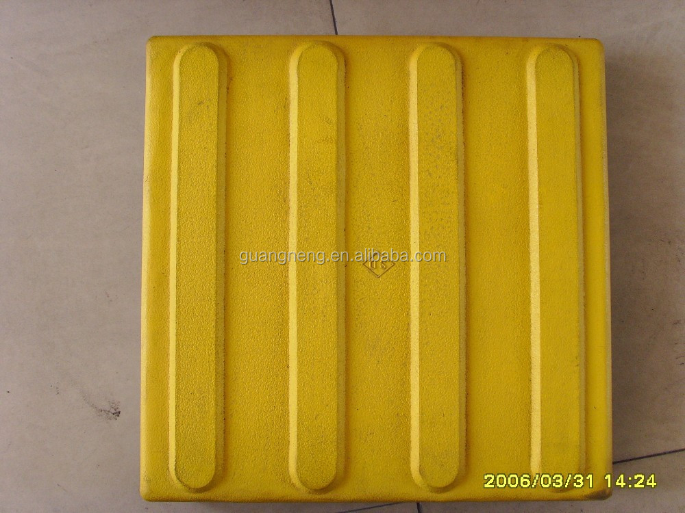 Yellow Color Blind Rubber Tiles For Tile Walkway