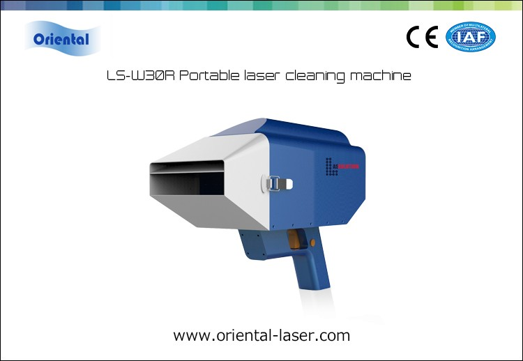 Clean Laser Rust Removal And Laser Paint Removal Machine ...