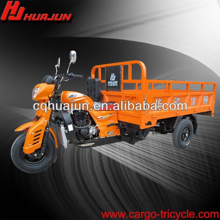 HUJU 200cc trimoto three wheel gas scooter/vehicle/truck for sale