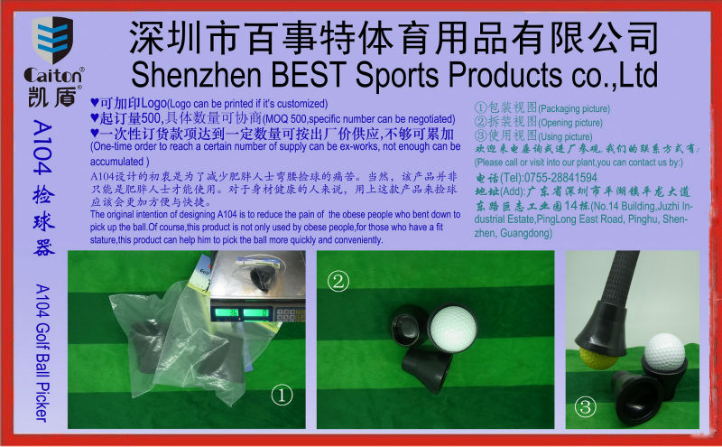 Black good quality rubber golf ball picker A104