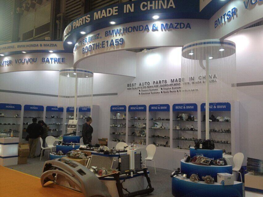 China Car Spare Parts Adjustable Shock Absorber For Mercedes Benz ...