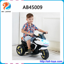 Easy Assembled Kids ride On Electric Motorcycle Car Three Wheels Motorcycle Cheap Price For Baby