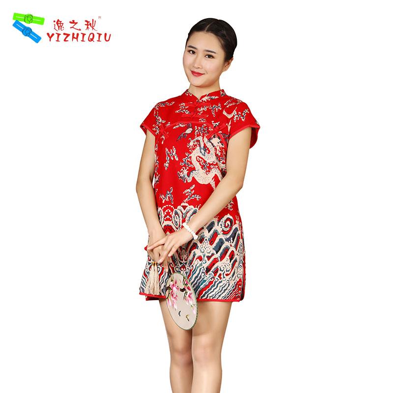 Chinese pattern short sexy cheongsam qipao dress